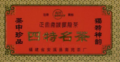 chinese tea packet