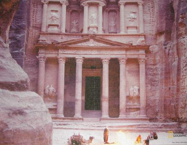 jigsaw of the city of petra