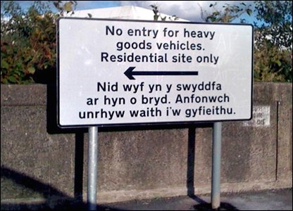 Welsh road sign